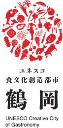 ユネスコ食文化創造都市鶴岡ロゴ