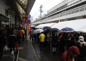 日本海寒鱈まつり