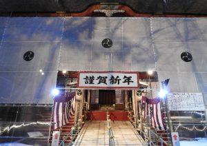三神合祭殿