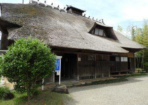 重要文化財旧渋谷家住宅